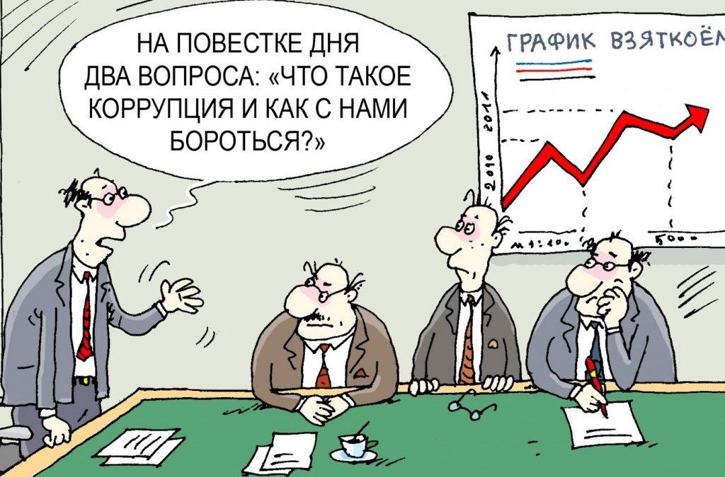 Конфлікт інтересів – коли чиновникам і депутатам «цікавіше» наповнювати свої кишені за рахунок бюджету