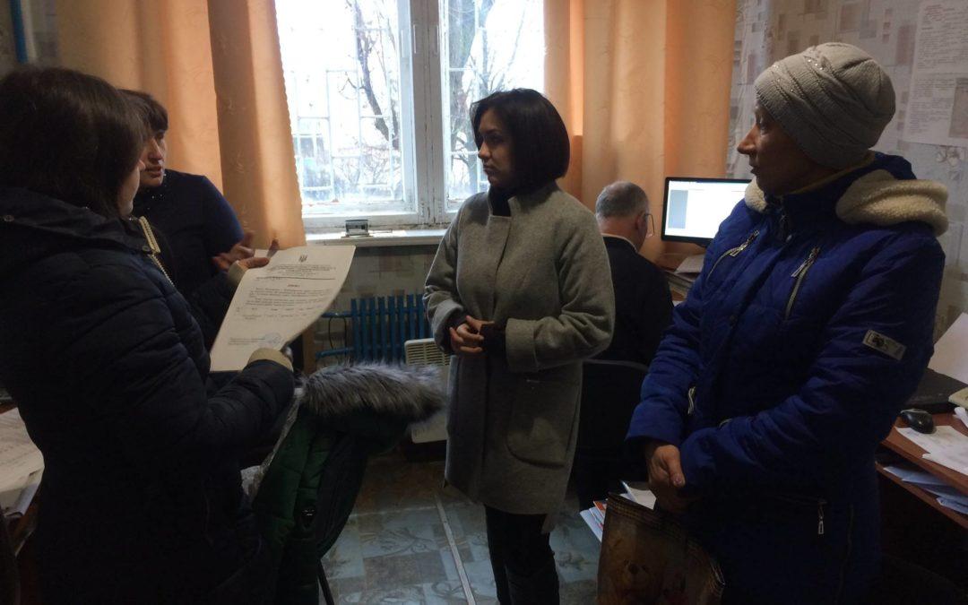 Юридичні консультації мешканцям Шевченківського району