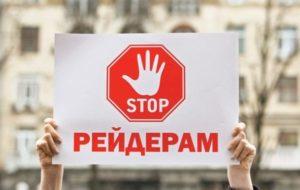 Спроба рейдерського захоплення земель з застосуванням насильства у Печенізькому районі. Поліція не хоче карати порушників закону