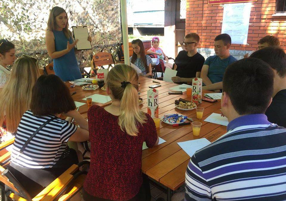 Проект «Молодежь Харьковщины за независимое управление»
