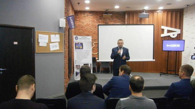 Антикорупційний форум у Харкові: зрада +перемога = «зрадомога»
