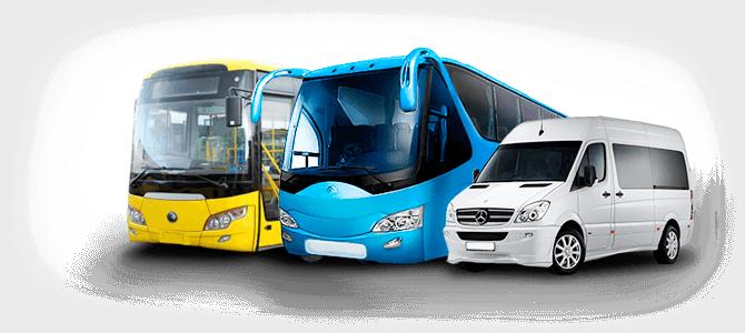 Запит на проведення тендеру на надання послуг з організації проїзду/транспортування осіб