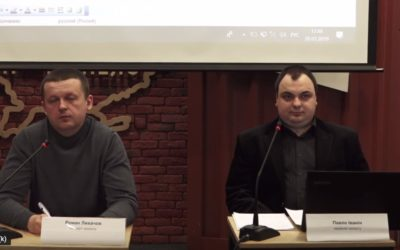 Прес-конференція «Що приховують депутати харківщини?»