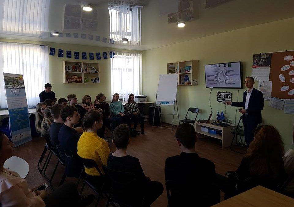 Молодь Чугуєва планує стати рушійною силою в розвитку громадського бюджету