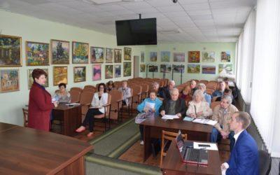 Використання електронних послуг та їх розвиток в місті Чугуїв