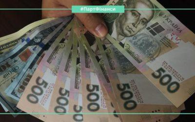 На 600 мільйонів держфінансування у 2020 році претендує до 9 партій