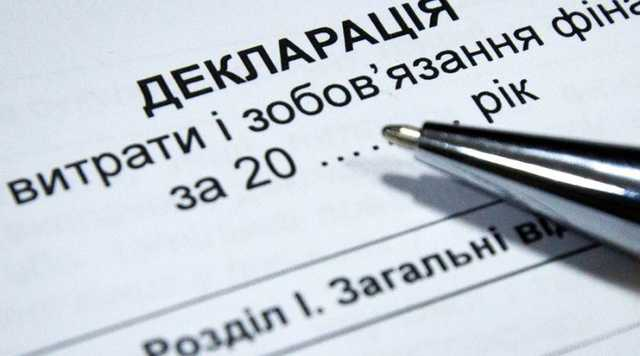 НАЗК повідомило про факт неподання декларації депутата Введеньської селищної ради