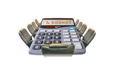 16 жовтня в Малинівській ОТГ пройде акція «Впливай на бюджет своєї громади»