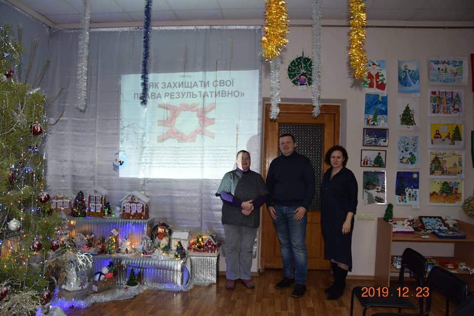 На Харківщинірозпочались семінари з правової грамотності