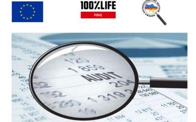 Аудиторська служба перевірить правомірність закупівлі на боротьбу з пандемією вартістю понад 1 300 000,00  гривень