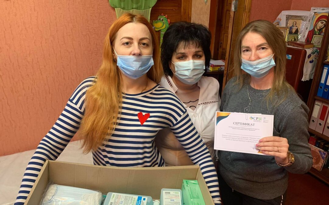 Підтримуємо медиків у боротьбі із вірусом