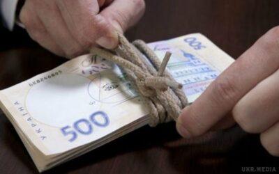 Публікуємо заробітні плати Ізюмської міської ради