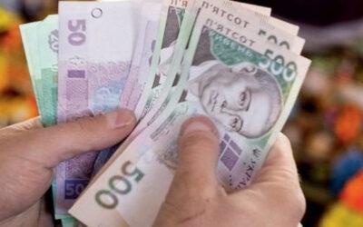Публікуємо заробітні плати Лозівської міської ради