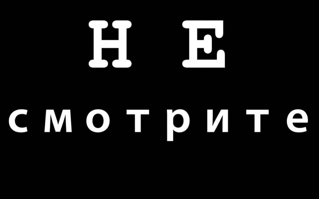 Чугуївська міськрада не хоче, щоб комунальні підприємства були під наглядом