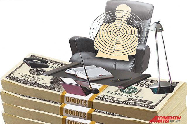 У фокусі – суддівські та прокурорські досьє