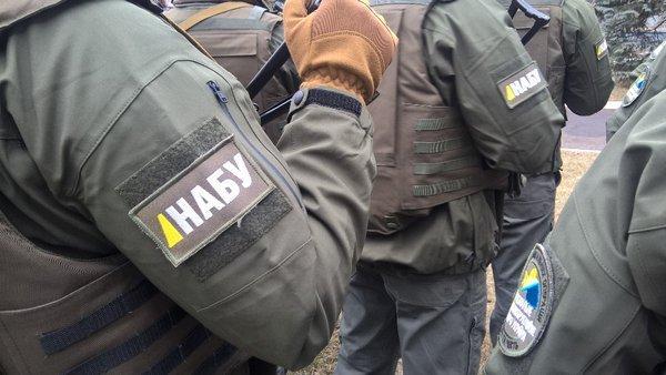 Региональное представительство НАБУ открыли в Харькове