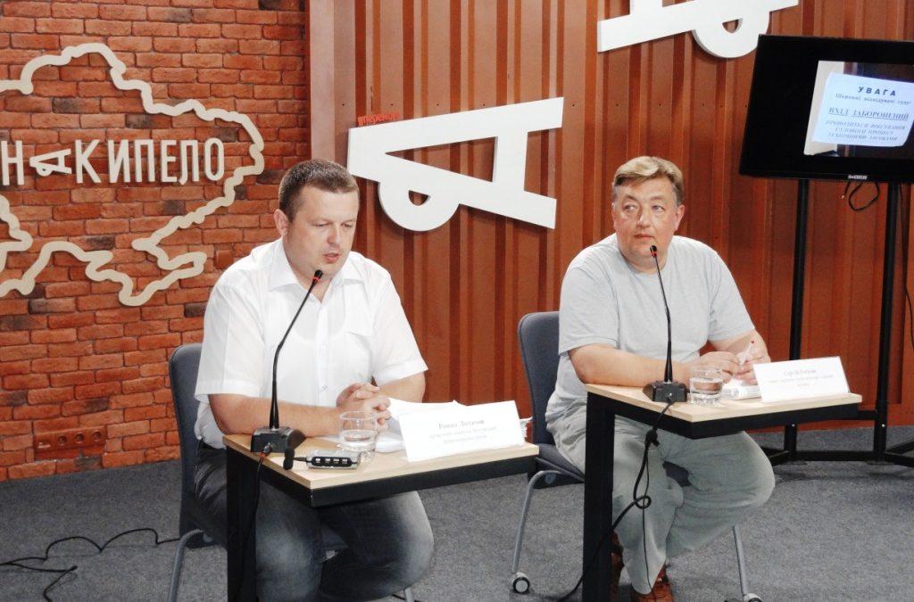 Судьи и прокуроры Харьковщины были «отмониторены»