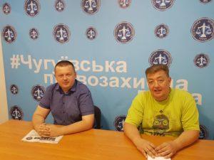Декларації та прийняття рішень посадовцями на Харківщині під контролем