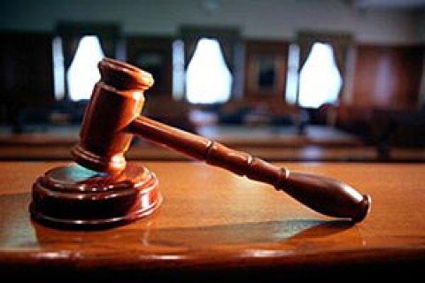 Чугуївська правозахисна група отримала статистичну інформацію від Державної судової адміністрації