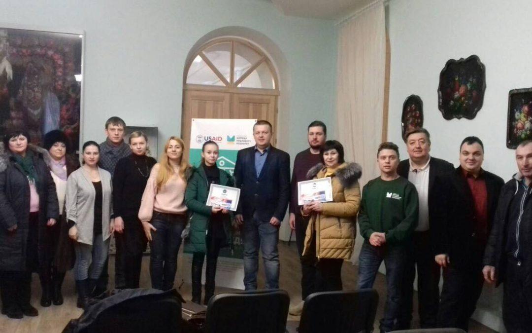 Перший Громадський центр сприяння доступу до правосуддя на Харківщині