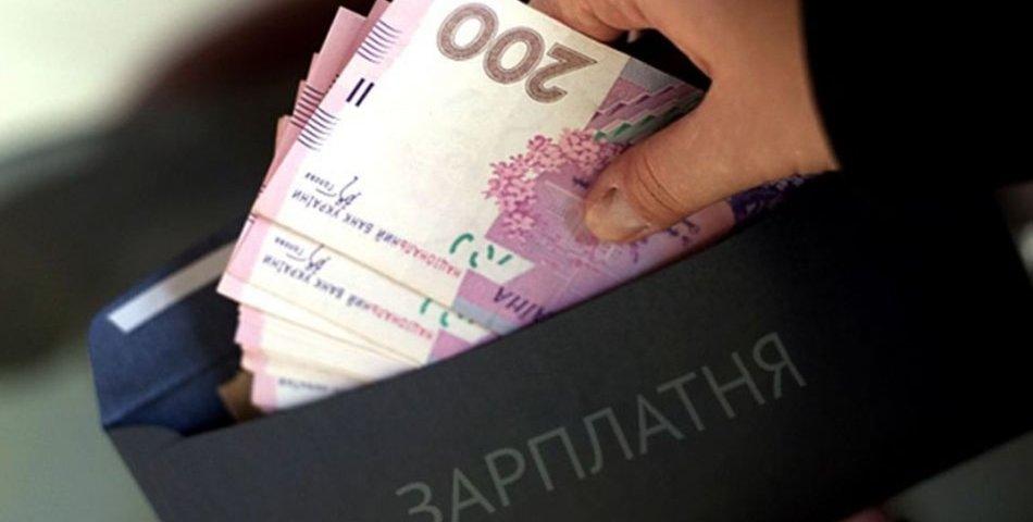 Заробітна плата керівництва Харківського національного економічного університету
