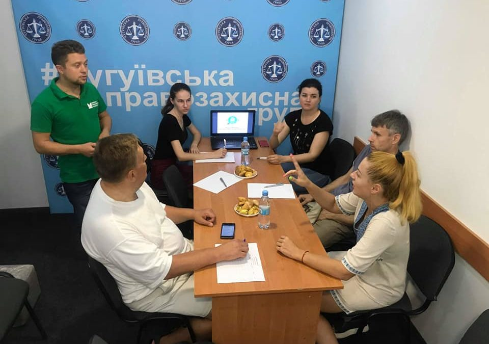 Реформаторська Коаліція Чугуївщини працює над адвокацією місцевих реформ