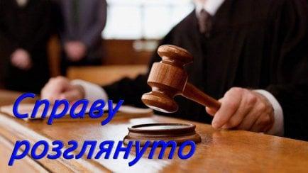 Юридична допомога органам місцевого самоврядування