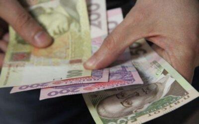 Заробітні плати Старовірівської сільської ради