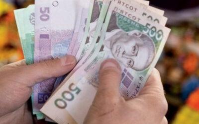Заробітні плати Зачепилівської селищної ради