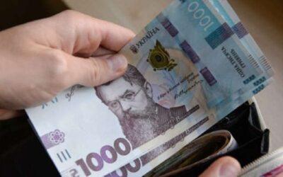 Заробітні плати Люботинської міської ради та виконкому