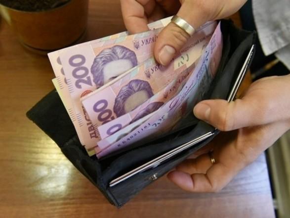 Публікуємо заробітні плати Зачепилівської селищної ради