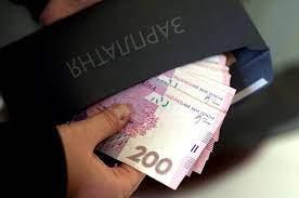 Публікуємо заробітні плати Близнюківської селищної ради Лозівського району Харківської області
