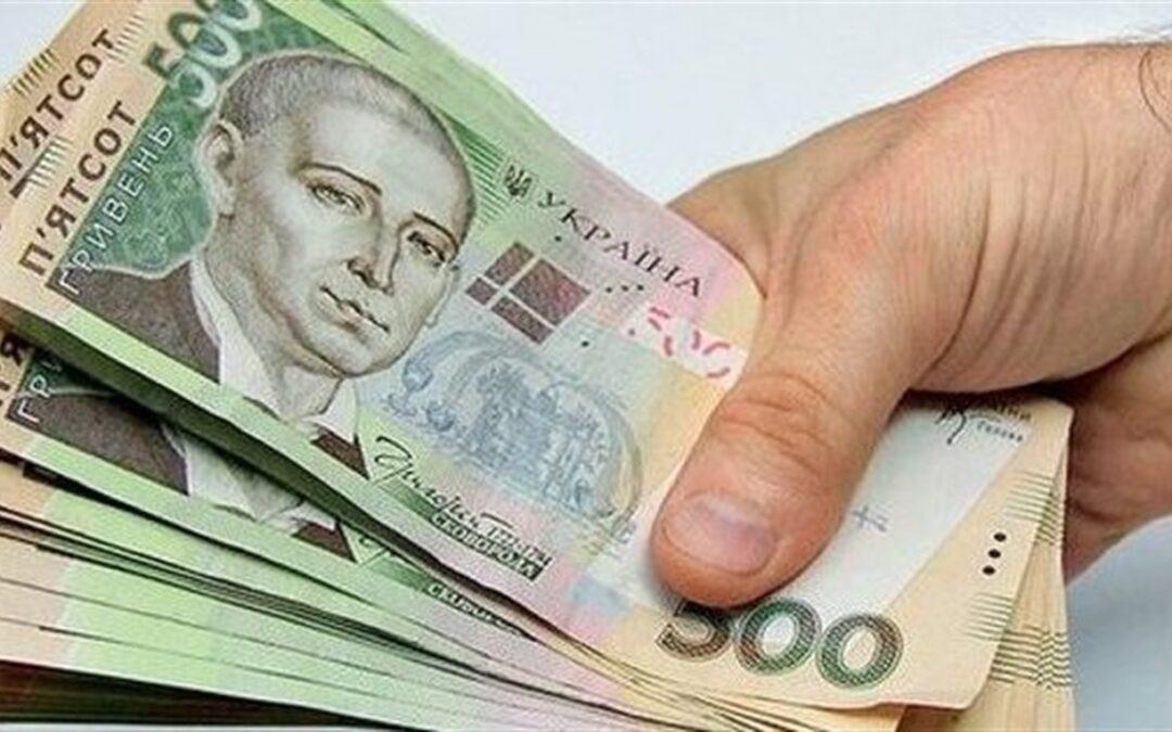 Заробітні плати Пісочинської селищної ради