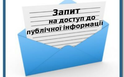 Комунальне підприємство «Житлова управляюча компанія» Лозівської міської ради надає інформацію