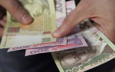 Публікуємо заробітні плати Люботинської міської ради