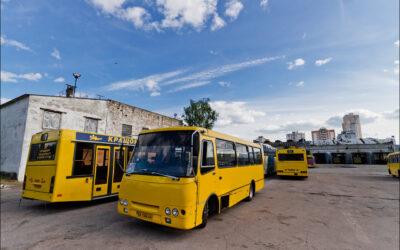 Скільки і кому з перевізників компенсує Люботинська міська рада Харківської області за проїзд пільгового контингенту