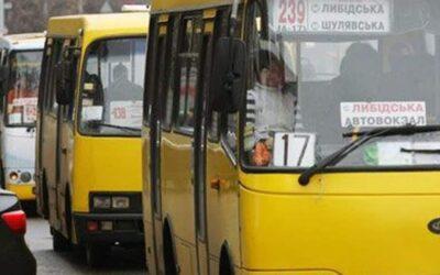 Скільки і кому з перевізників компенсує Вовчанська міська рада Харківської області за проїзд пільгового контингенту