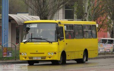 Скільки і кому з перевізників компенсує Малинівська селищна рада Харківської області за проїзд пільгового контингенту