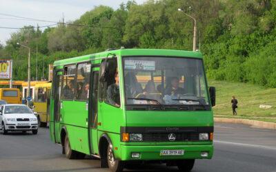 Скільки і кому з перевізників компенсує Слобожанська селищна рада Харківської області за проїзд пільгового контингенту