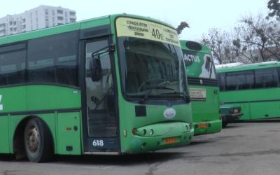 Скільки і кому з перевізників компенсує Роганська селищна рада Харківської області за проїзд пільгового контингенту