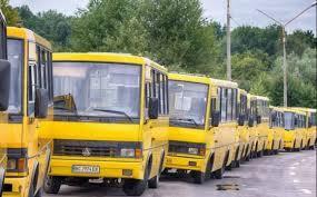 Скільки і кому з перевізників компенсує Краснокутська селищна рада Харківської області за проїзд пільгового контингенту