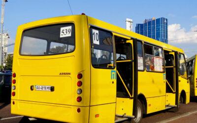 Скільки і кому з перевізників компенсує Богодухівська районна державна адміністрація Харківської області за проїзд пільгового контингенту