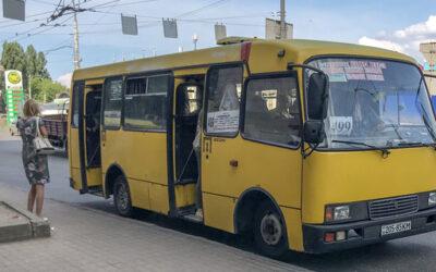 Скільки і кому з перевізників компенсує Безлюдівська селищна рада Харківської області за проїзд пільгового контингенту