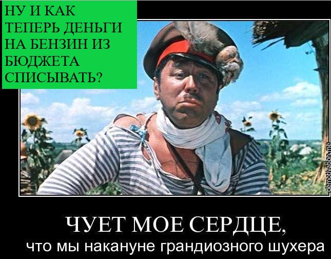 Руководство Чугуевской громады «наездило» на 4,34 тонны бензина и 40 тыс километров, вот только непонятно где